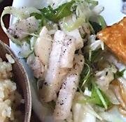 有機長芋と有機サニーレタスの紅葉サラダ