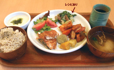 オーガニック野菜ランチ